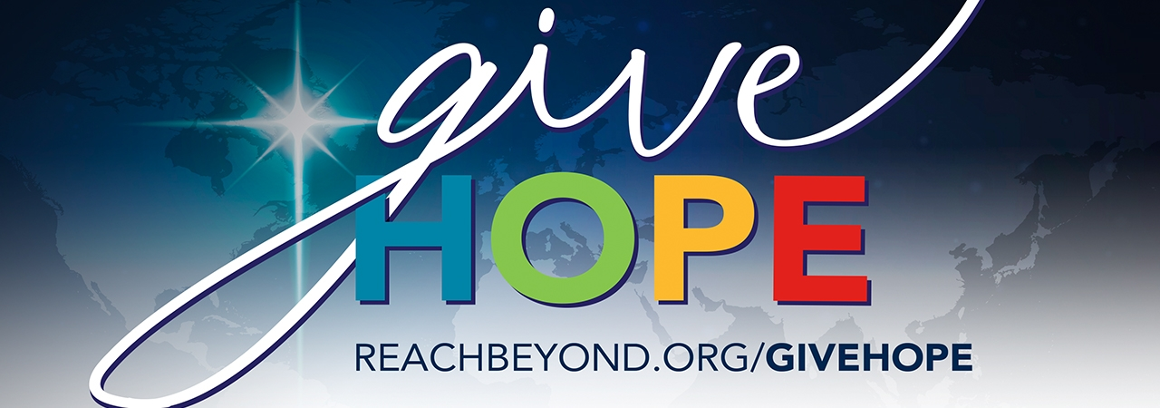 Give Hope Banner