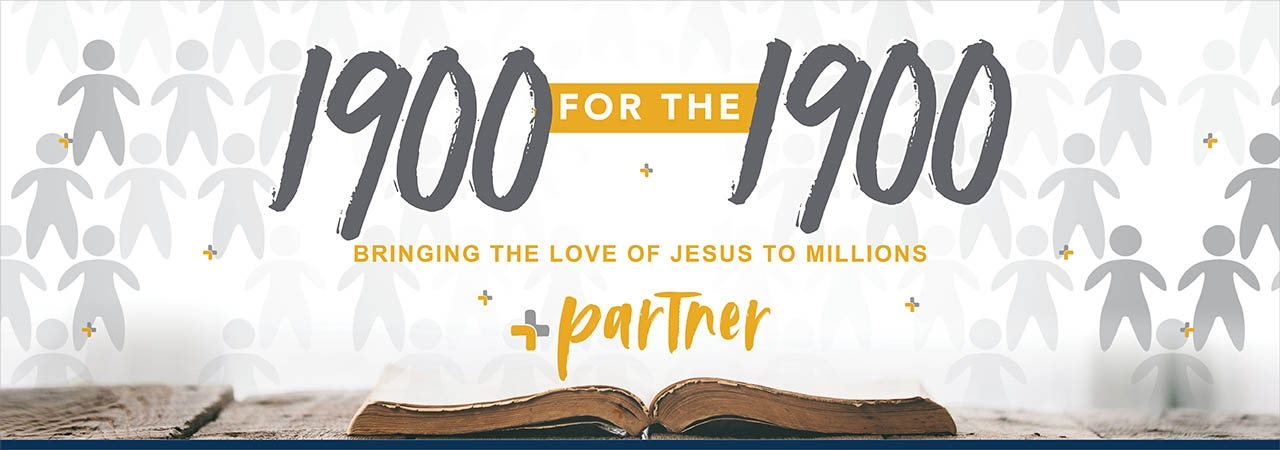 Click to learn how you can become a Plus Partner to help bring the love of Jesus to 1900 Unreached People Groups